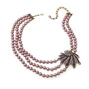 """Heidi Daus """"Pearl of the Sea"""" Beaded Station Necklace"""