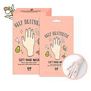 The Beauty Spy 5-pack G9 Skin Soft Hands Masks