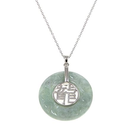 """Jade of Yesteryear Jade Chinese Circle Pendant with 18"""" Chain"""