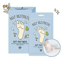 The Beauty Spy 5-pack G9 Skin Soft Foot Masks
