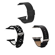 Apple Watch Replacement Band Bundle - Men's