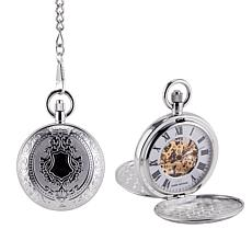 James Michael Men's Mechanical Skeleton Dial Pocket Watch