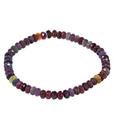 Jay King Colors of Sapphire Beaded Stretch Bracelet