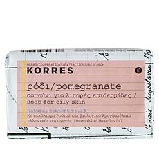 Korres Pomegranate Face & Body Bar Soap