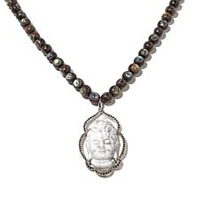 "Rarities Howlite ""Buddha"" 36"" Necklace"